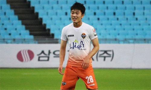 Xuân Trường được chấm mấy điểm trong lần thứ 2 được đá chính tại Gangwon FC?