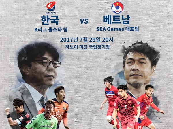 Dàn sao K-League đến Việt Nam giao hữu vì…ế khán giả?