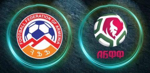 Nhận định Armenia vs Belarus, 21h00 ngày 9/11: Tìm lại ánh sáng