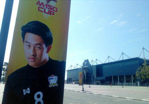 Thái Lan gấp rút chuẩn bị cho giải giao hữu M-150 Cup