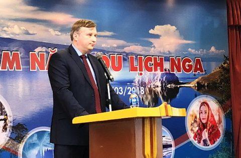 Nga miễn thị thực cho du khách đến xem World Cup 2018
