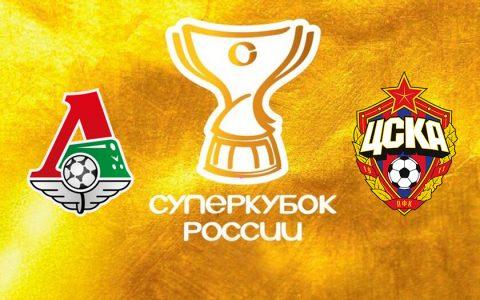 Nhận định Lokomotiv Moscow vs CSKA Moscow, 01h30 ngày 28/7: Siêu Cúp Nga